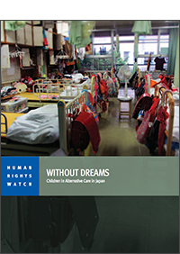 Without dreams: Children in alternative care in Japan